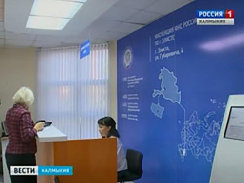 Налоговая служба Калмыкии проводит Дни открытых дверей