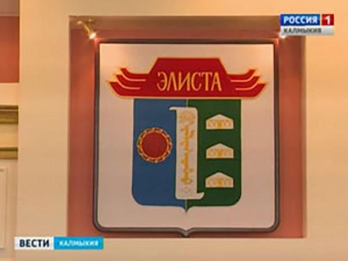 Заключено соглашение о сотрудничестве между Элистой и Североморском