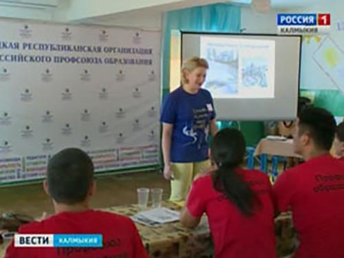 Марина Горбанёва вошла в число 15-ти лучших педагогов России