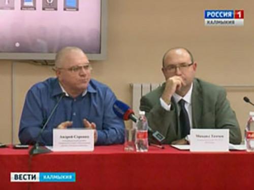 В Элисте экспертный совет Нижнего Поволжья обсудил итоги муниципальных выборов