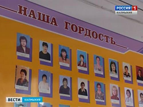 Средней школе №17 исполнилось 40 лет