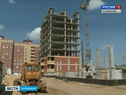 Калмыкия обязалась ввести в строй 100 тыс. кв. метров жилья до конца 2017 года