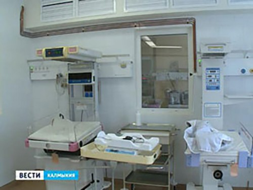 Улучшена материально-техническая база перинатального центра