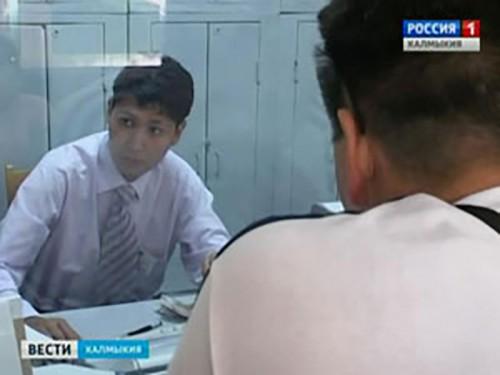 В Калмыкии 662 человека подходят под процедуру банкротства