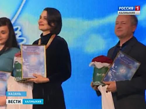 Сотрудникам Радио Калмыкии вручены награды
