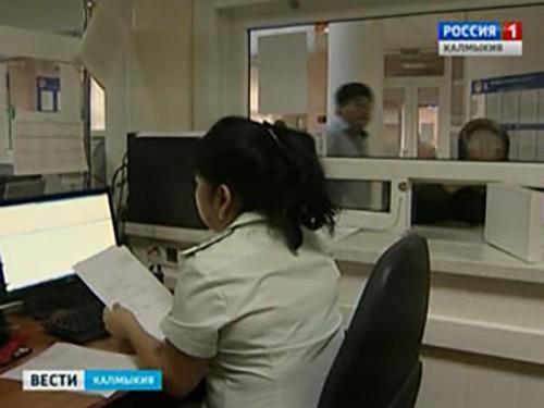 Элистинцы не заплатили за налоги 17 миллионов рублей