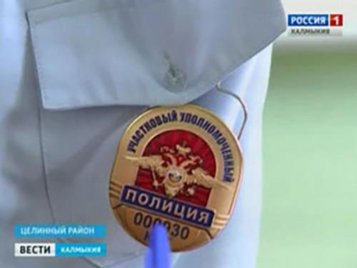 Лучшим участковым Калмыкии стал Дмитрий Долбанов