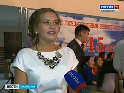 В КалмГУ прошел бал активистов