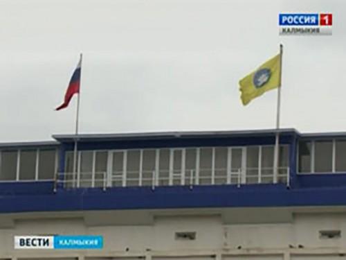 В Элисте соберутся экологи Юга России