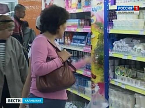 Как меняются цены на продукты питания в Калмыкии