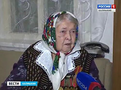 Персональное поздравление Президента России вручено Анне Чулановой
