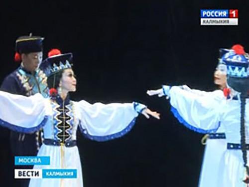 Калмыцкий государственный театр танца «Ойраты» дал юбилейный концерт в Москве