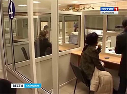 ПРФ Калмыкии выплатил 80 миллионов рублей маткапитала на повседневные нужды
