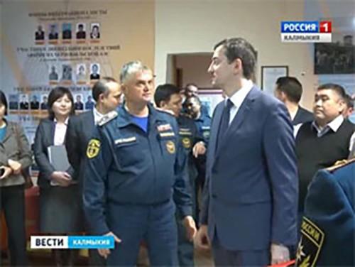 МЧС России готовится к празднованию юбилея