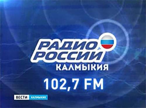 Радио России начнет вещание в ФМ диапазоне