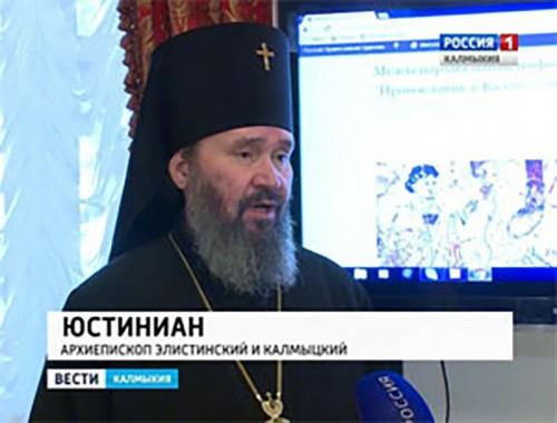 В Казанском Кафедральном Соборе состоялась презентация Интернет-портала