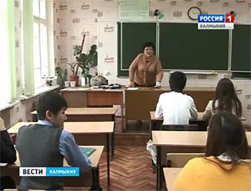 Рособрнадзор призывает школьников поделиться идеями