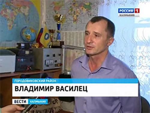 Интерактивное телевидение пришло в поселок Розенталь Городовиковского района