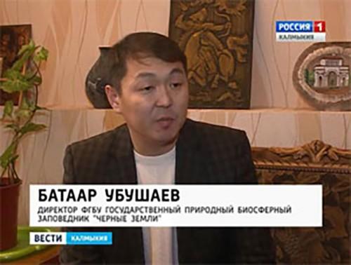 Калмыкия вошла в число участников Всероссийского фестиваля «Первозданная Россия»