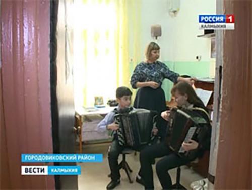 Городовиковская школа искусств получила субсидии