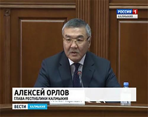 Алексей Орлов обсудил с руководителями РМО перспективы развитие здравоохранения