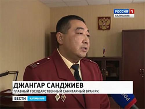 В Калмыкии у 35 жителей лабораторно подтвержден диагноз свиной грипп