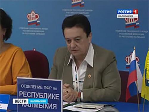 В Пенсионном фонде состоится пресс-конференция в режиме видеосвязи