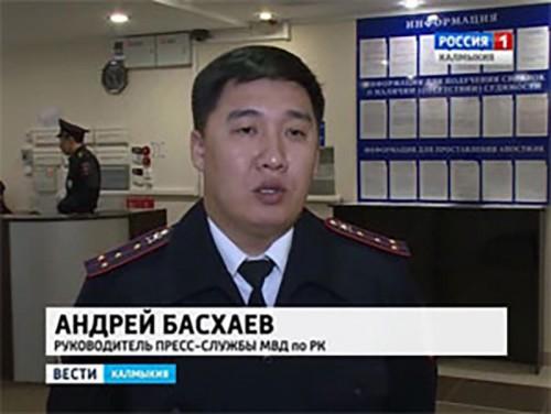За 4 дня в Калмыкии зарегистрировано около 50 различных правонарушений и преступлений