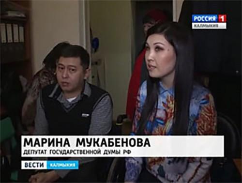 Депутат Государственной Думы Марина Мукабенова встретилась с инвалидами