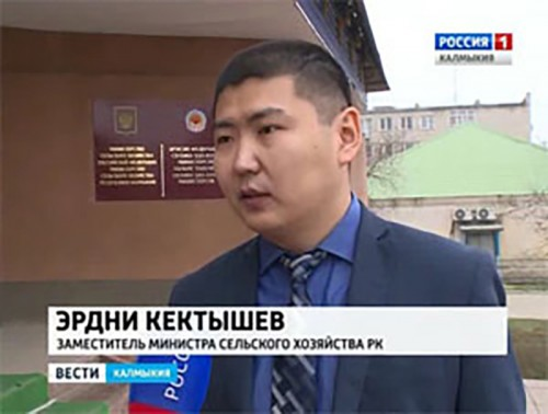 В Калмыкию направлены средства на реализацию федеральной целевой программы