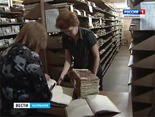 Сегодня в стране отмечают День архивов