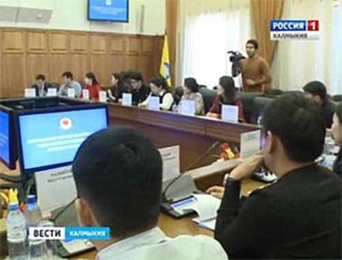 В Народном Хурале Калмыкии состоялось пятое заседание Общественной молодежной палаты