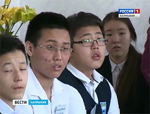 Юные правоведы Калмыкии