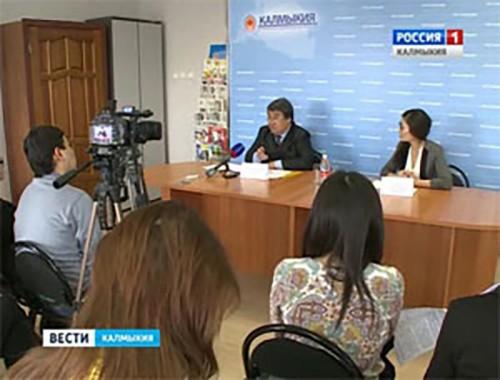 Федеральное казначейство по Калмыкии переходит на автоматизированную систему