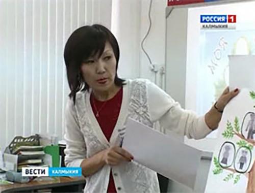 Завершился отборочный тур финала республиканского конкурса «Педагог года Калмыкии-2016»