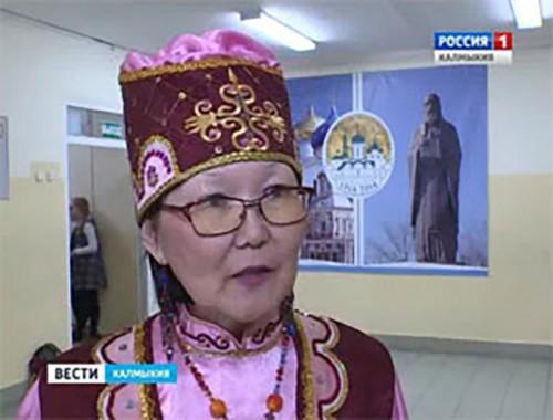 Фольклорно-этнографический ансамбль «Эрдм» отмечает свое 30-летие