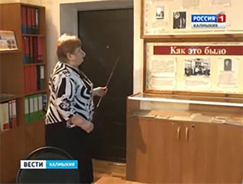Элистинской средней школе №2 исполняется 75 лет