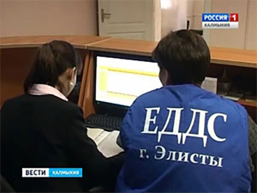 Калмыкия получит свыше 16 млн рублей на развитие единого номера «112»