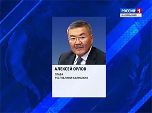 Алексей Орлов поздравил сотрудников военных комиссариатов
