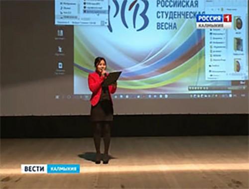 Сегодня состоится гала-концерт фестиваля «Российская студенческая весна»