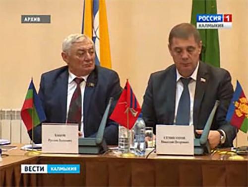 В Элисте открылась 24-я Конференция Южно-Российской парламентской ассоциации