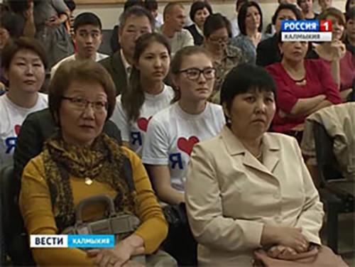 В Элисте подведут итоги республиканского конкурса «Педагог года Калмыкии»