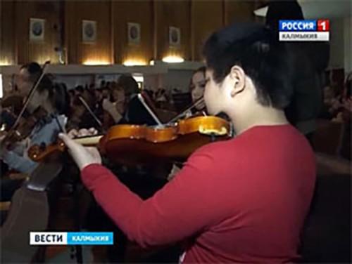 Завтра в хуруле выступит сводный оркестр «500 музыкантов Калмыкии»