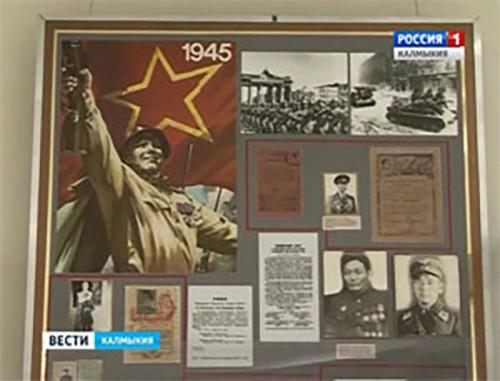 В Национальном архиве Калмыкии ведется сбор информации об участниках Великой Отечественной войны