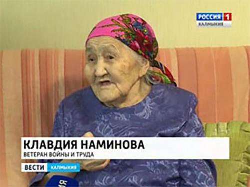 90-летие отмечает ветеран Клавдия Наминова