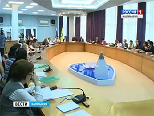 В Элисте прошел научный форум по культуре монгольских народов