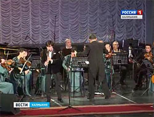 Конкурс молодых дарований завершился праздничным концертом