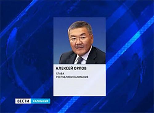 Жителей республики поздравил глава региона Алексей Орлов