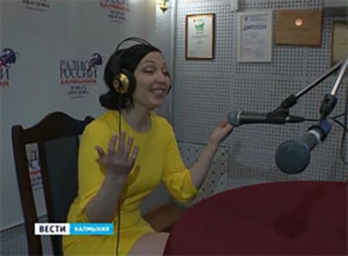 Радио Калмыкии приготовило подарок для маленьких слушателей