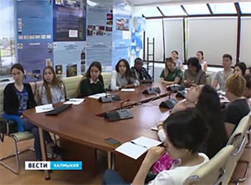 В Калмыцком госуниверситете состоялась видеоконференция